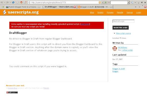 安裝導向Blogger in Drafft的Greasemonkey語法畫面