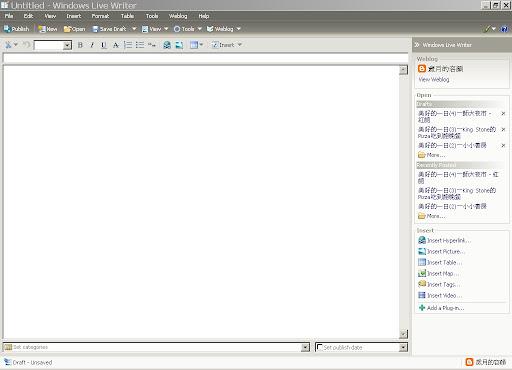 windows live writer介面
