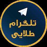 Golden Telegram Anti-Filter