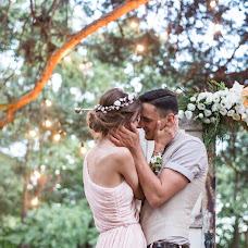 Wedding photographer Katya Rybka (KatyaRybka). Photo of 13.12.2016