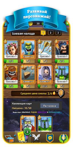 Clash Fantasy - карточная арена  screenshots 3