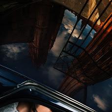 Svadobný fotograf Jorge Romero (jorgeromerofoto). Fotografia publikovaná 03.06.2019