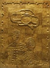 Photo: Esthétique appliquée # 3Cortexanatomic sur couplanatomicXylographie, 23 cm x 14,4 cm, 2008