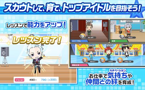 アイドルマスター SideMLIVE ON ST@GE! screenshot