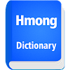 English To Hmong Dictionary