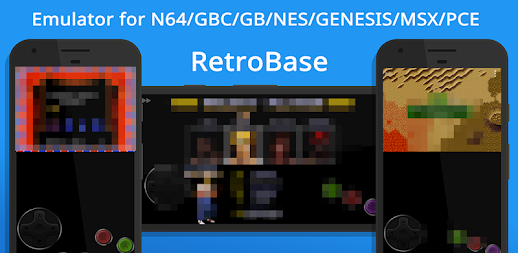 🕹️ Retro Emulator for N64 NES GBC MD MSX PCE 🔥 APK