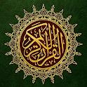 Yasin Waqiah Mulk Rahman Kahfi (Arab,Terjemah,MP3) icon