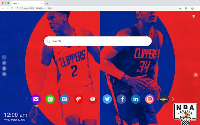 Los Angeles Clippers HD Wallpaper New Tab