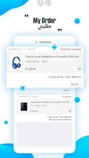 SkyBay - is a mobile and electronics shopping APP- screenshot thumbnail