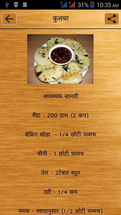 how to make rajma ki sabji