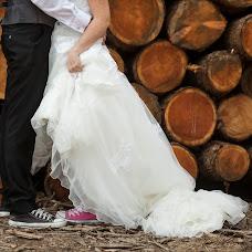 Wedding photographer Jorge andrés Ladrero (Ladrero). Photo of 08.01.2018