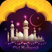Aidil Fitri Eid Mubarak Frames