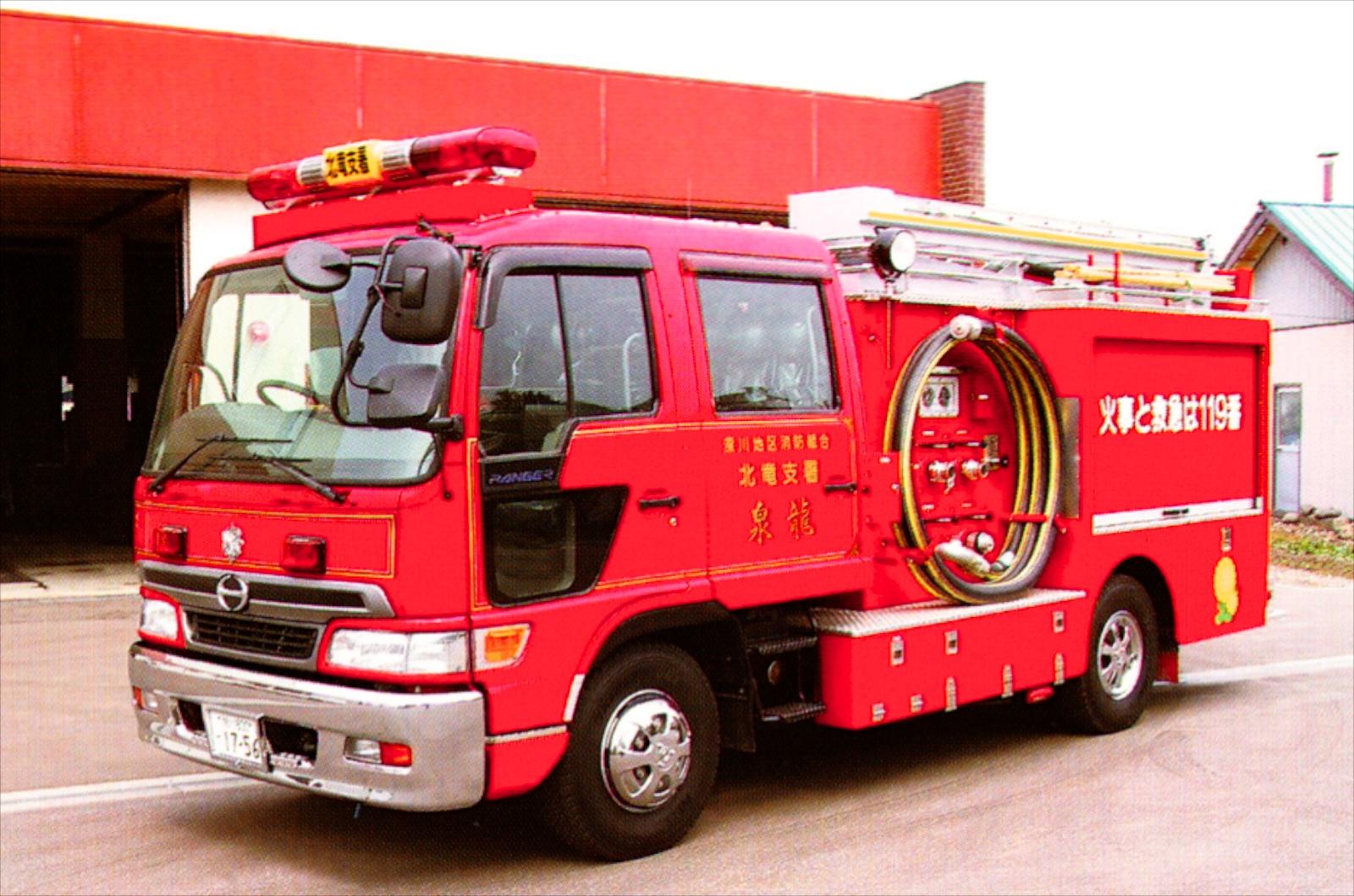 Photo: 消防ポンプ自動車「泉竜号」 小型動力ポンプ積載