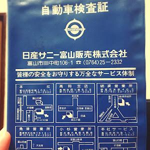 のカスタム事例画像 モヒちゃん@富山 (BK10)さんの2020年08月27日01:06の投稿