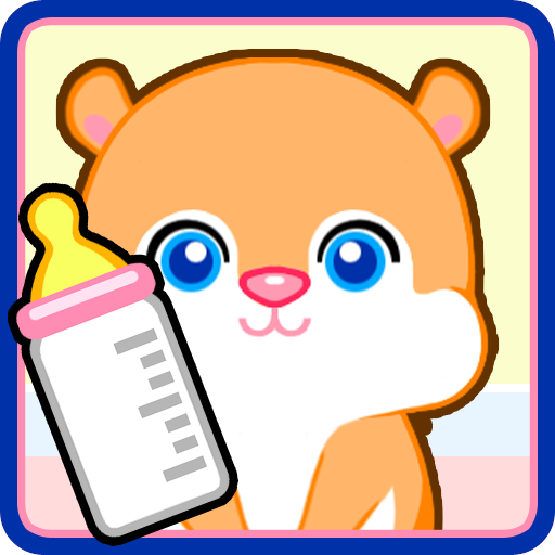 Baby Care : Hamky (hamster)