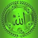 New Quran MP3 Full Offline icon