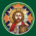 تفسير الإنجيل للكنيسة القبطية icon