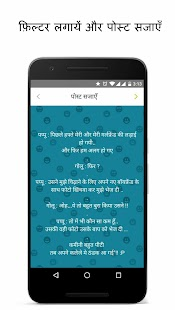ShareChat - The App for India- screenshot thumbnail