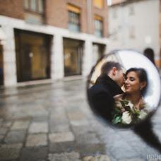 Wedding photographer Alisa Lutchenkova (Lut4enkova). Photo of 14.04.2016