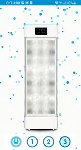 App Mobile phone air purifier APK for Windows Phone