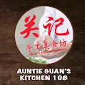 Auntie Guan's Kitchen 108 icon