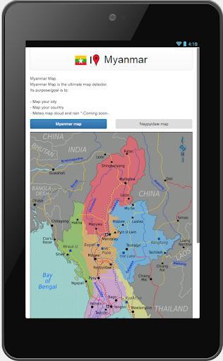 Myanmar map 2.3 screenshots 1