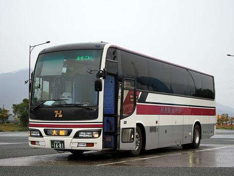 阪急バス「よさこい号」 2891 吉野川SAにて_01
