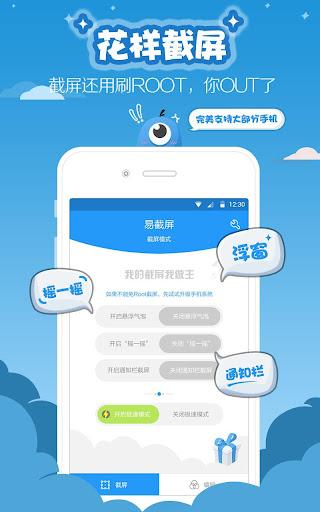 K歌之王_360手机助手