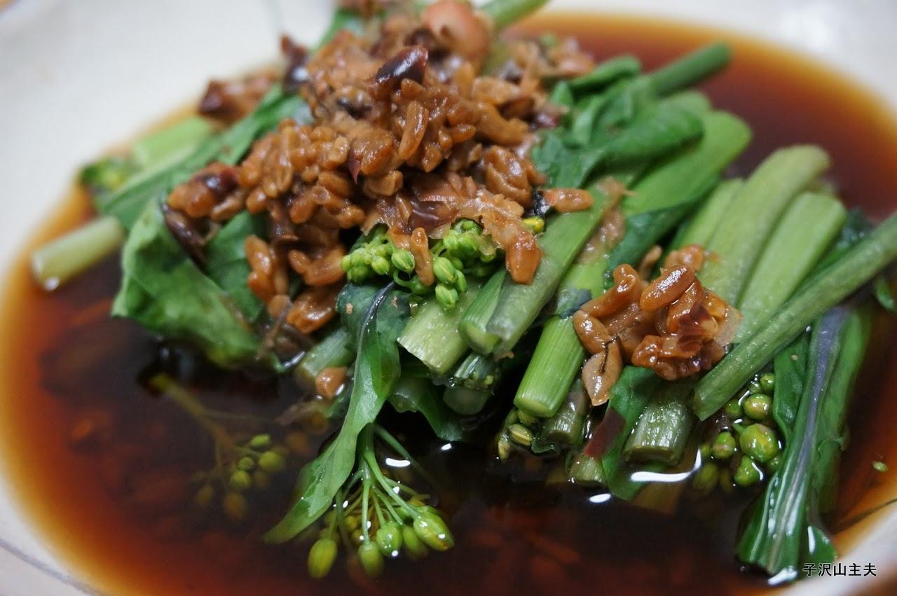 紅菜苔のおひたし