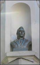 Photo: Bustul lui Mihai Eminescu, Str. M.Eminescu, Nr.5 - 2016.08.27