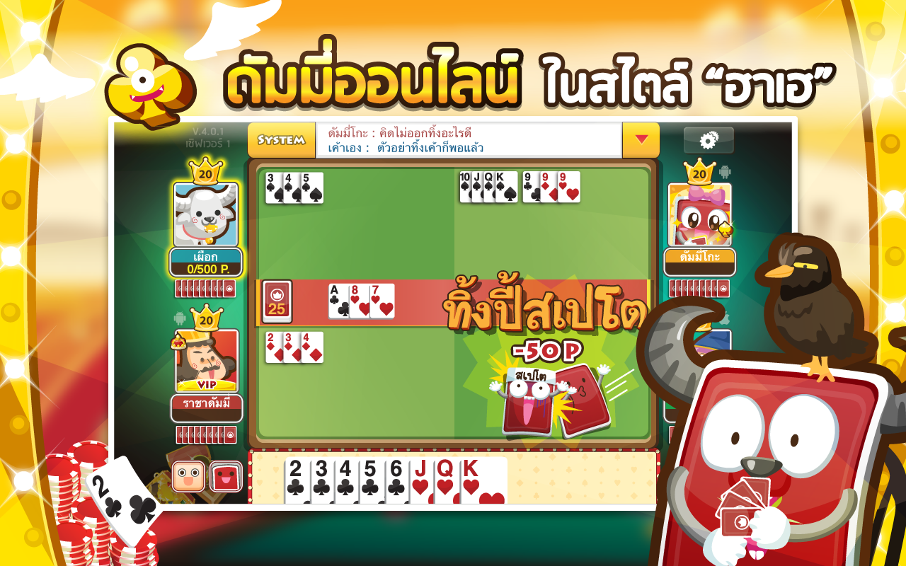 Dummy - Casino Thai- screenshot
