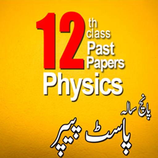 2nd Year Physics Past Papers Solved - Programu zilizo kwenye