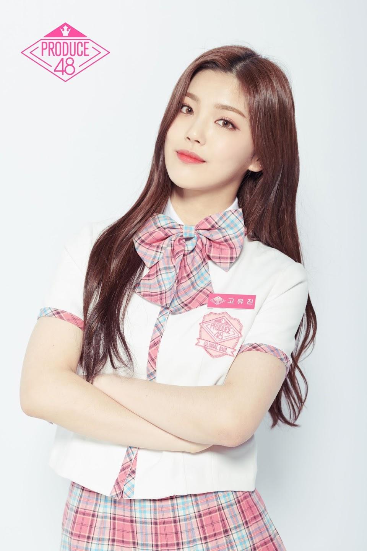 go yujin