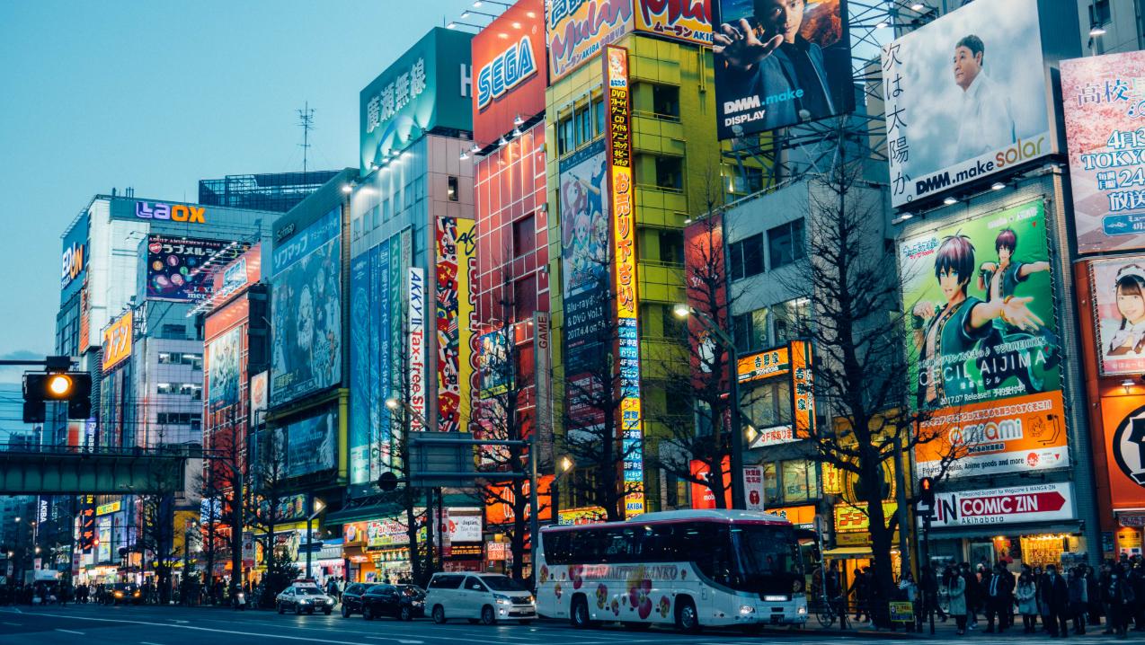 Akihabara, el barrio más geek de Tokio.