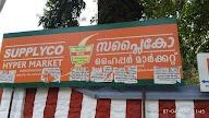 Supplyco Hyper Market photo 5