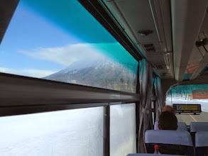 Photo: Bus ride back to Sapporo