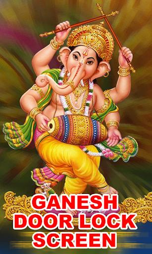 Ganesh Door Lock Screen