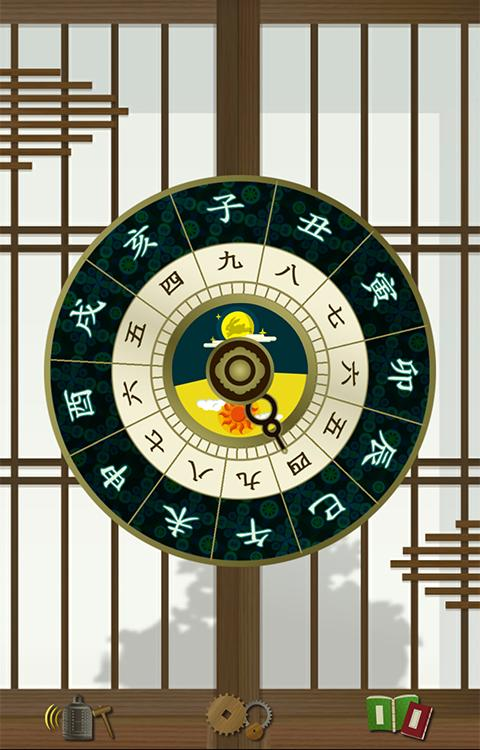 Akekure - Japanese Clock- screenshot
