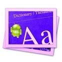 Offline English Dictionary AD icon