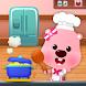 뽀로로 요리놀이 - 주방, 키친, 쉐프, 베이킹, 쿠킹