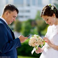 Wedding photographer Sergey Yakunichev (Pirate). Photo of 06.02.2015