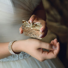Wedding photographer Natalya Vilman (NataVilman). Photo of 13.10.2016