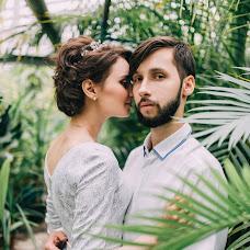 Wedding photographer Veronika Shashkova (vazhnina). Photo of 09.07.2018