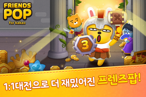 ud504ub80cuc988ud31d for Kakao  {cheat|hack|gameplay|apk mod|resources generator} 1