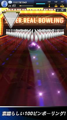 ボウリングクラブ3D:選手権のおすすめ画像2