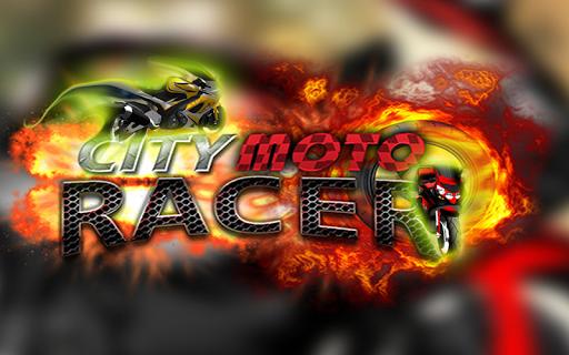 摩托賽車2015年