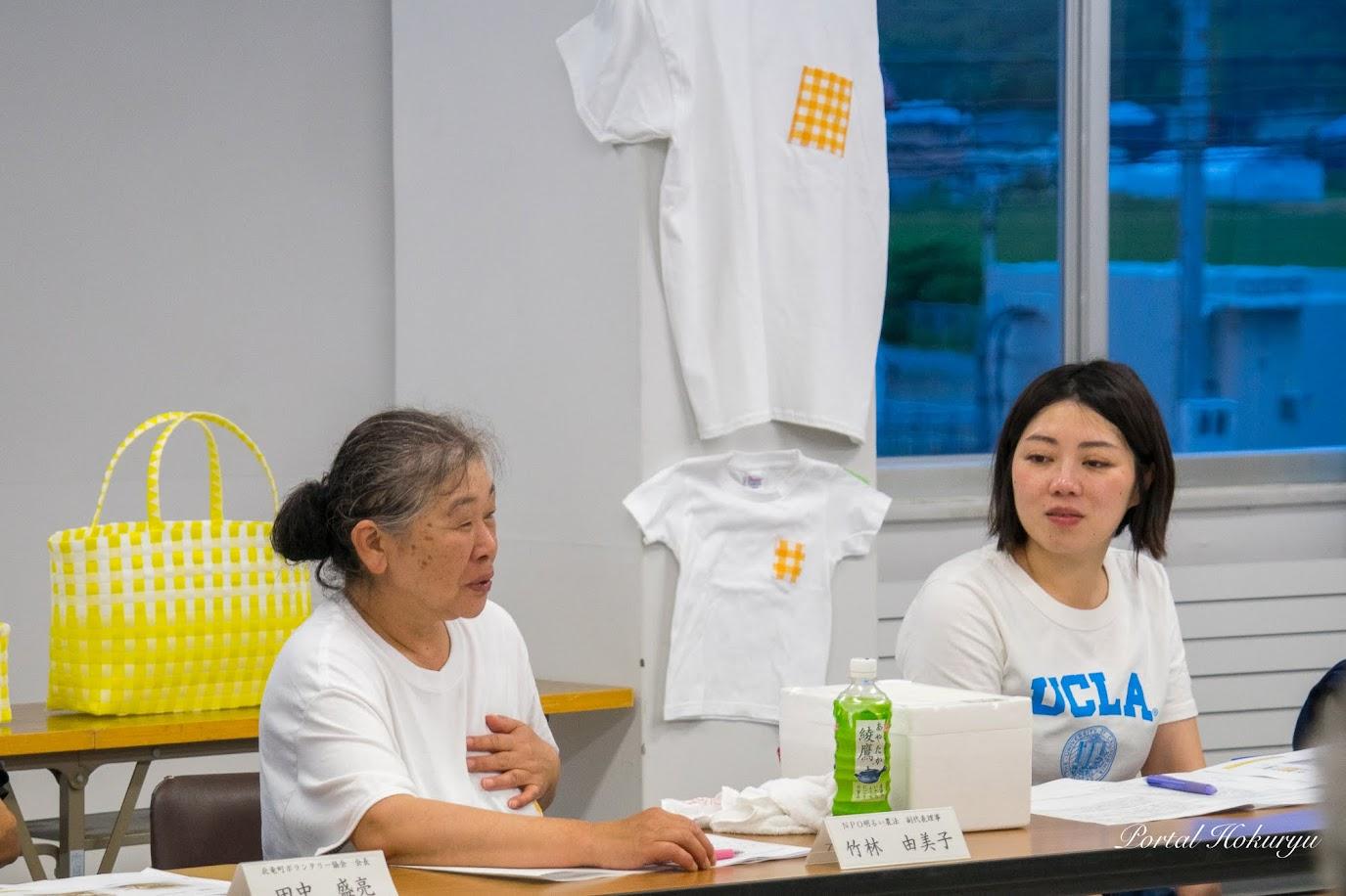 NPO明るい農法・竹林由美子 副代表理事
