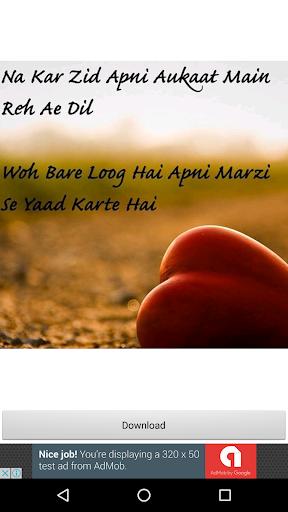 書籍必備免費app推薦|Two Line Urdu Poetry Shayri線上免付費app下載|3C達人阿輝的APP