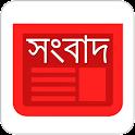 Bangla Newspaper All-Snap News icon