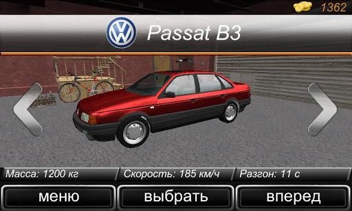 Eternal Speed 5,1 screenshots 3